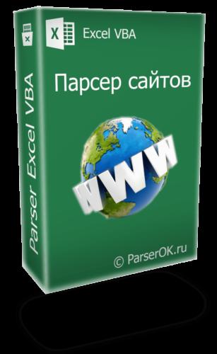 Парсер сайтов
